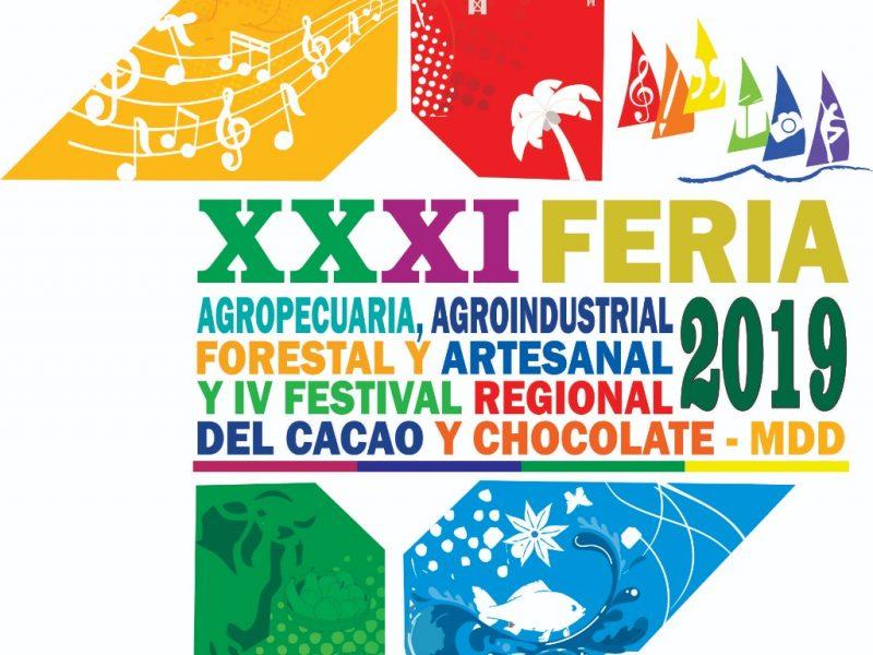 SPOT FERIA AGROPECUARIA 2019