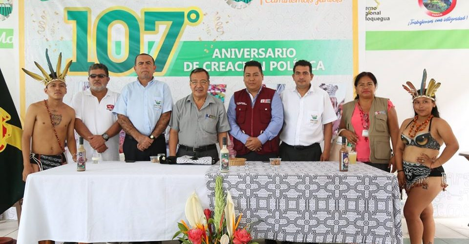 CON MÚSICA Y DANZAS AMAZÓNICAS, GOBERNADOR REGIONAL, LUIS HIDALGO, DIO A CONOCER PROGRAMA DE ACTIVIDADES CON MOTIVO DEL 107 ANIVERSARIO DE MADRE DE DIOS